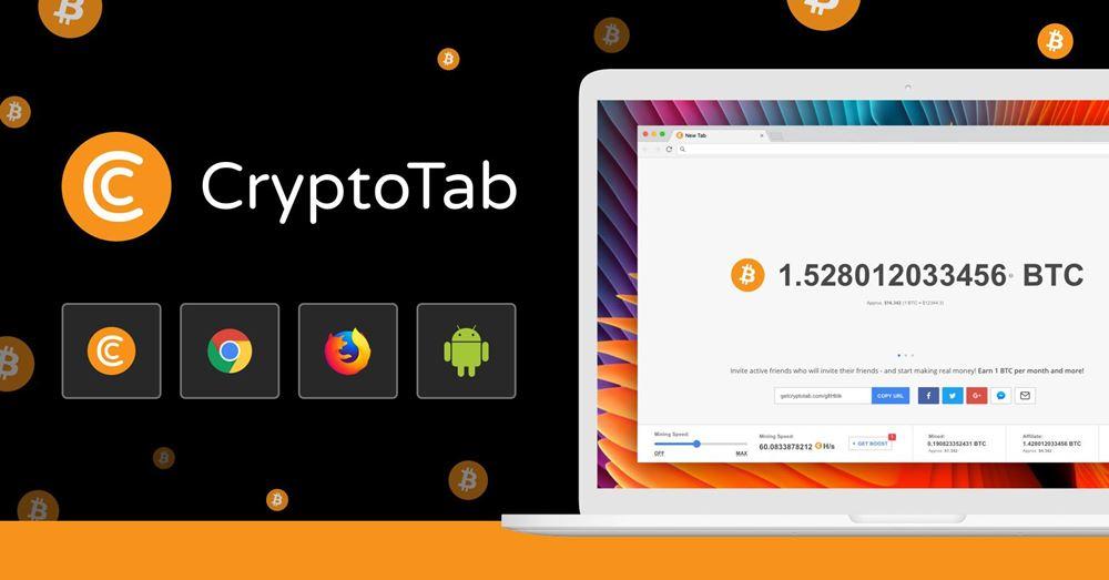 每天免费获得比特币  安装CryptoTab浏览器并充分利用
